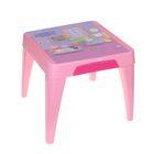 """Детский стол """"Я расту. Свинка Пеппа"""", цвет розовый"""