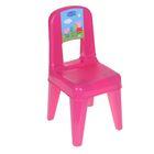 """Детский стул """"Я расту. Свинка Пеппа"""", цвет розовый"""