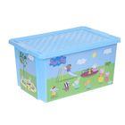 """Ящик для игрушек """"X-BOX. Свинка Пеппа"""", 57 л, цвет голубой"""