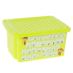 """Ящик для игрушек """"X-BOX. Обучайка. Азбука"""", 17 л, цвет салатовый"""