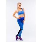 Леггинсы женские спортивные 89100, цвет тёмно-синий, р-р 40-42 (S)