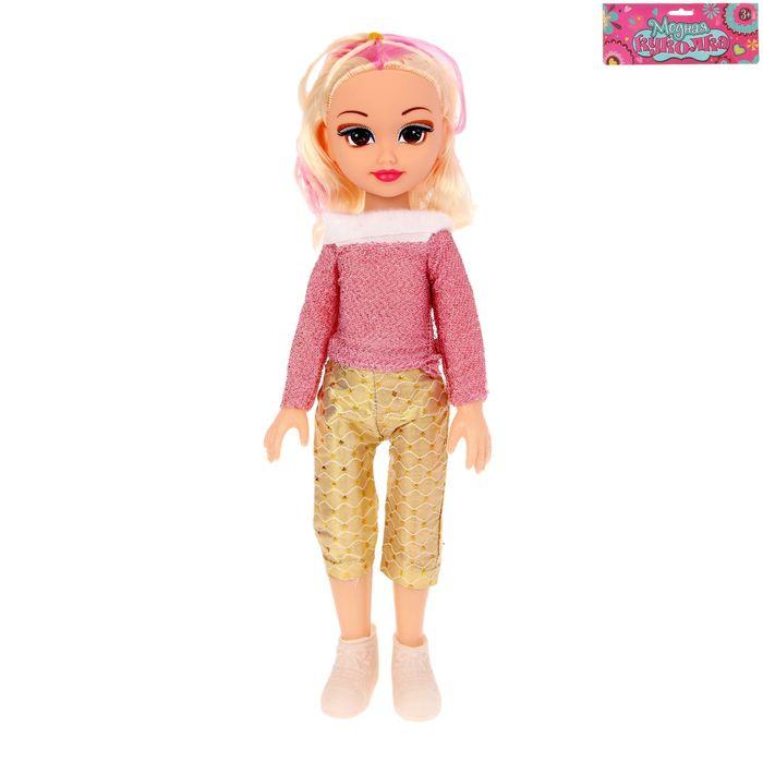 Кукла «Валюша», русская озвучка, высота 32 см, МИКС