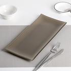 """Блюдо """"Пастель"""" 32,5х15х1,5 см, цвет коричневый"""