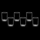 """Набор стаканов 175 мл """"Ребро"""", 6 шт"""