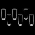 "Набор стаканов 485 мл ""Изыск"", 6 шт"