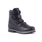 Ботинки TREK Скаут 96-56 капровелюр (черный) детские (р.35)