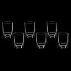 """Набор стаканов 245 мл """"Штабелируемые"""", 6 шт"""
