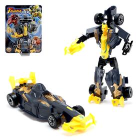 Robot transformer Run