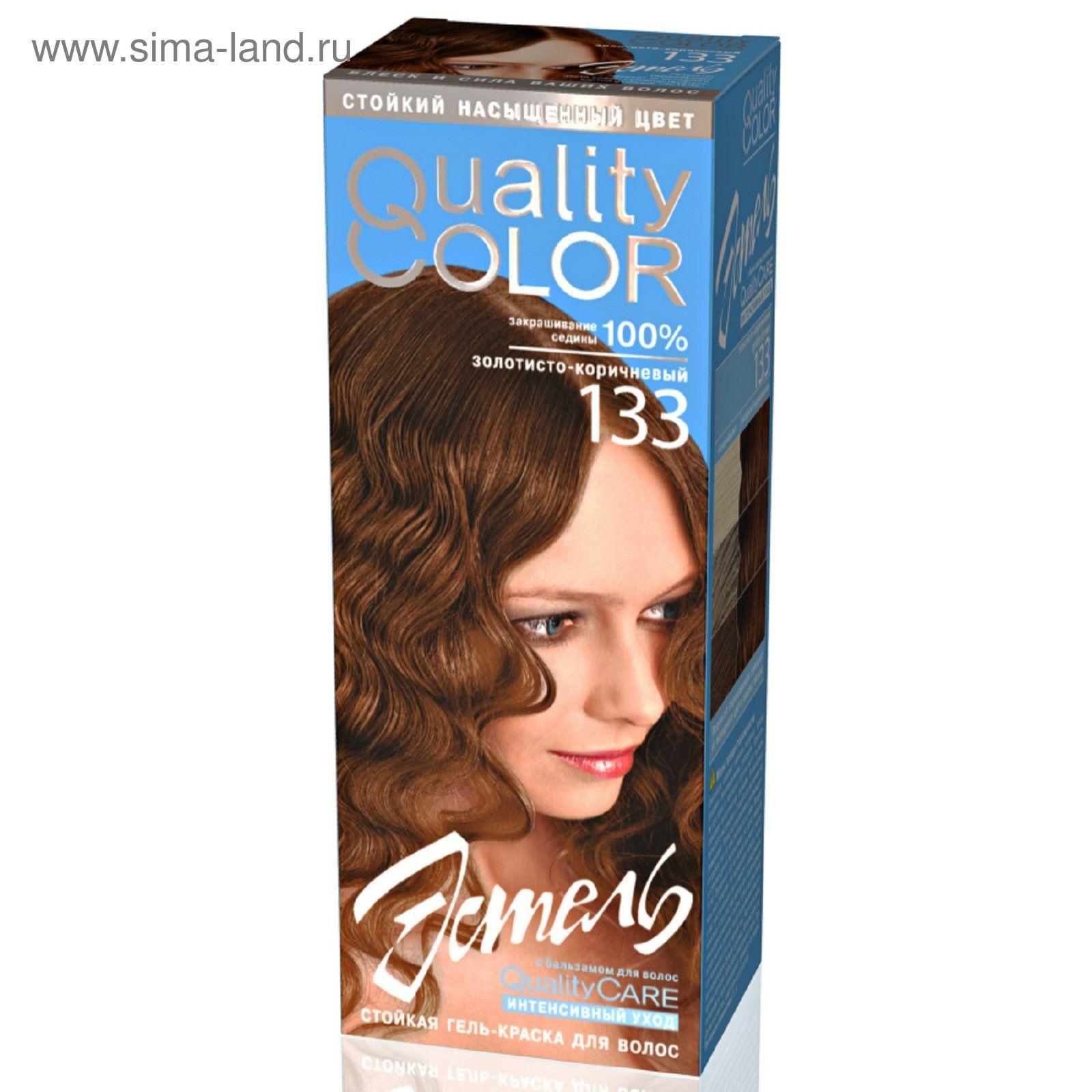 Estel tint balsam: a good quality hair care product 73