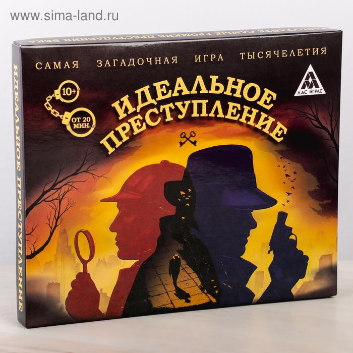 """Настольная игра детективная """"Идеальное преступление"""""""