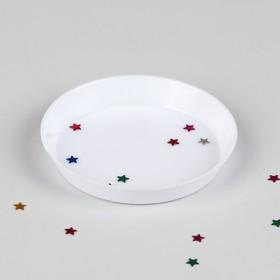 Органайзер для бисера, d=6см, цвет белый Ош