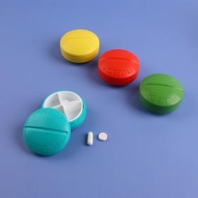 Таблетница «Pill Box», 4 секции, цвет МИКС