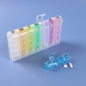 Таблетница-органайзер «Неделька», английские буквы, утро/день/вечер/ночь, 7 контейнеров по 4 секции, цвет голубой