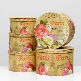 "5in1 set of boxes ""Paris"", 32 x 32 x 21 23.5 x 23.5 x 13 cm"
