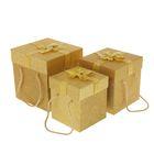 """Набор коробок 3 в 1 """"Блестящие"""", золотой, 19,5 х 19,5 х 20,5 - 14,5 х 14,5 х 16,5 см"""