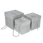 "Набор коробок 3 в 1 ""Блестящие"", серебристый, 19,5 х 19,5 х 20,5 - 14,5 х 14,5 х 16,5 см"