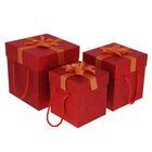 "Набор коробок 3 в 1 ""Блестящие"", красный, 19,5 х 19,5 х 20,5 - 14,5 х 14,5 х 16,5 см"