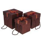 "Набор коробок 3 в 1 ""Блестящие"", коричневый, 19,5 х 19,5 х 20,5 - 14,5 х 14,5 х 16,5 см"