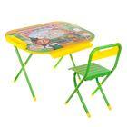 Набор трансформируемой мебели «Чиполлино», цвет зелёный