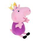 Мягкая игрушка «Джордж Принц», 20 см