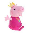 Мягкая игрушка «Пеппа-принцесса»