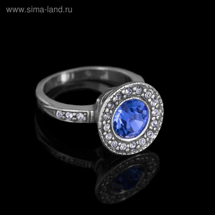 """Кольцо """"Лоо"""", размер 15, цвет голубой в черненом серебре"""
