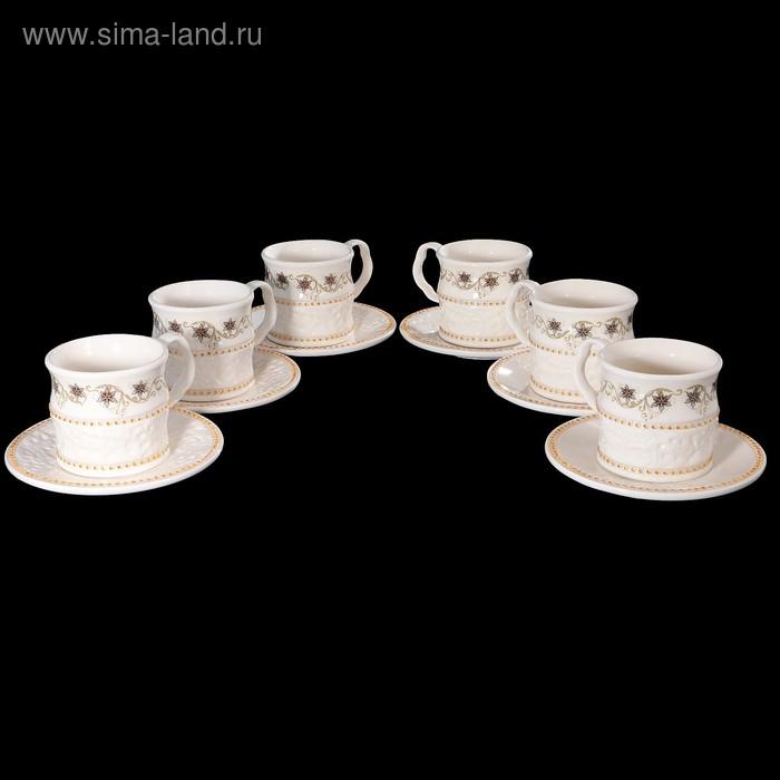 Чайный набор, 12 предметов, чашка 6 шт 0,2 л, блюдце 6 шт 14х14 см