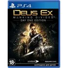 Игра для Sony PlayStation 4 DEUS EX: MANKIND DIVIDED. Day one edition.