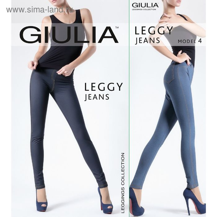 Легинсы женские LEGGY JEANS 04 цвет синий (blue gul), размер S