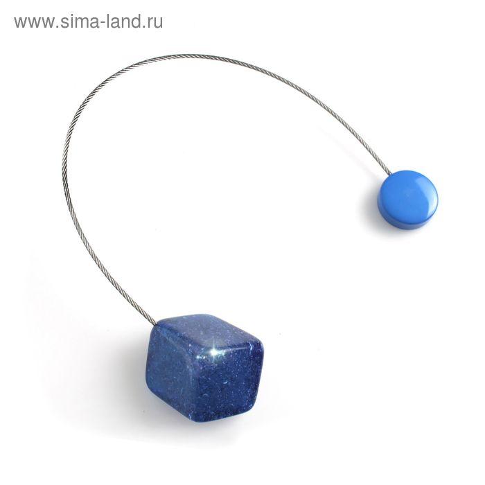 """Подхват для штор на тросике """"Куб"""", цвет синий"""