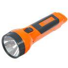 Фонарь ручной аккумуляторный RED 110, 2 режима: 1 Вт / 10 SMD, чёрно-оранжевый