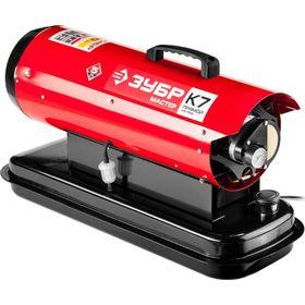 """Пушка """"ЗУБР"""" ДП-К7-20000, дизельная тепловая, 220В, 20кВт, 350м.кв/час, 18,5л, 1,87кг/ч"""