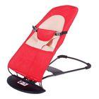 Кресло-люлька, 2 положения ложа, цвет красный