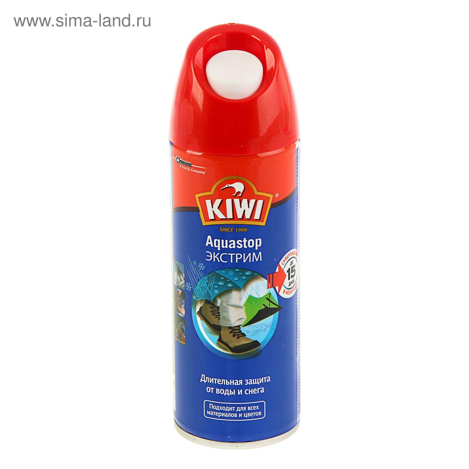 417b1a3dd Средство по уходу за изделиями из кожи замши и текстиля Kiwi Aquastop