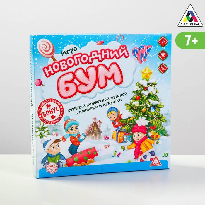Настольная игра «Новогодний БУМ!» - фото 105622061