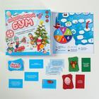 Настольная игра «Новогодний БУМ!» - фото 105622062