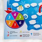 Настольная игра «Новогодний БУМ!» - фото 105622069