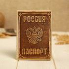 """Cover """"Russia"""", passport, decorated with bark"""