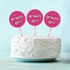 """Топпер """"С Днем рождения"""" для девочки, розовый цвет (6 шт на держателе)"""