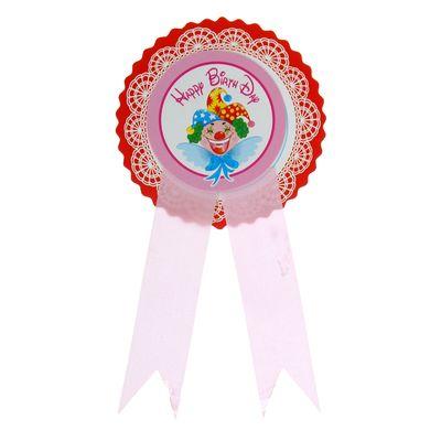 """Значок """"С Днем рождения"""" клоун, розовый цвет"""