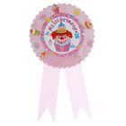 """Значок """"1 день рождения"""" клоун, розовый цвет"""