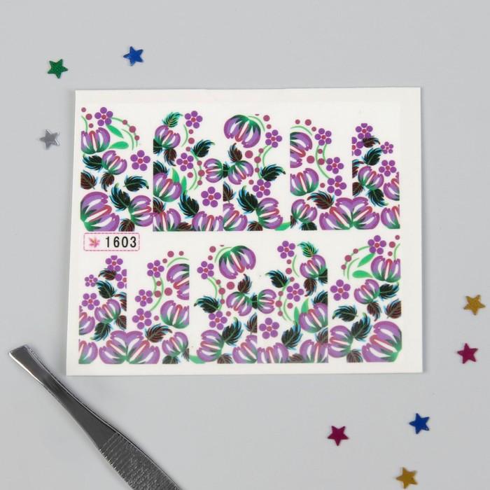 """Слайдер-дизайн для ногтей """"Баклажаны"""", цвет белый/фиолетовый/зелёный"""