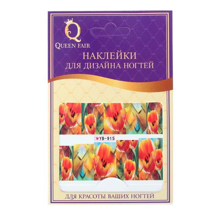 """Слайдер-дизайн для ногтей """"Тюльпаны"""", разноцветный"""