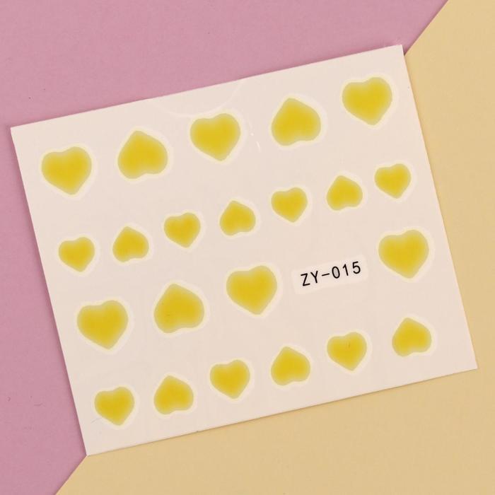 Слайдер-дизайн для ногтей, водный, цвет жёлтый