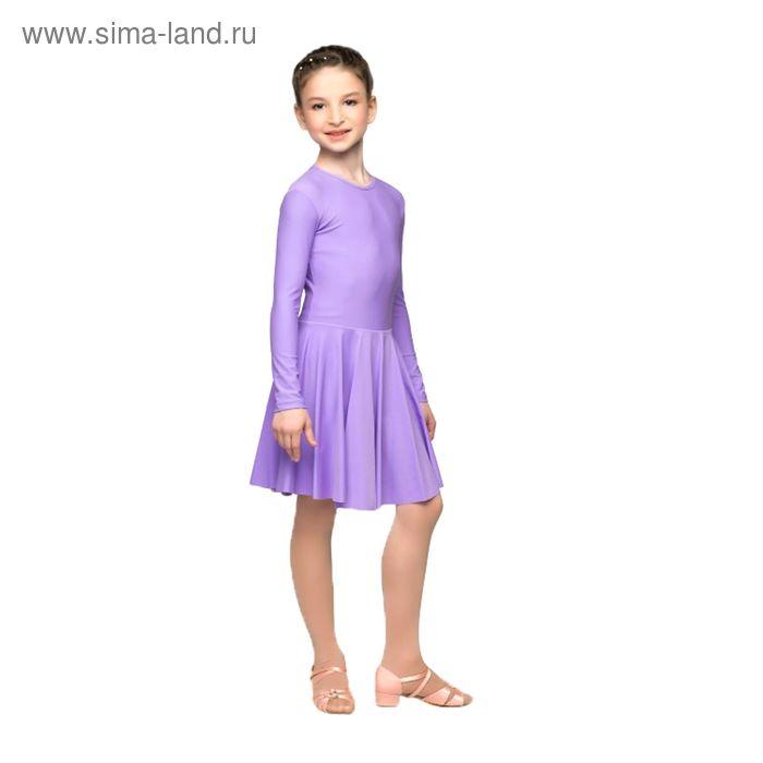 Рейтинговое платье, с длинным рукавом, юбка-солнце, размер 30, цвет сиреневый