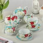 """Сервиз чайный """"Алая и белая розы"""": 4 чашек 220 мл, 4 блюдца, чайник, молочник (УЦЕНКА)"""