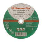 Круг шлифовальный HAMMER 232-007, A 24 R BF, 230 x 6 x 22.23 мм, по металлу
