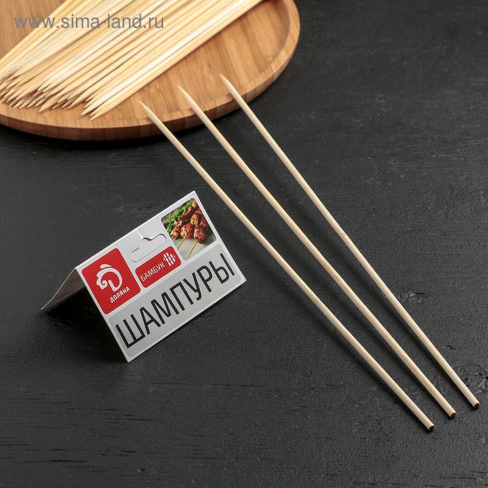 Набор шампуров 35 см, 50 шт