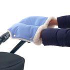Муфта для рук меховая, на кнопках, цвет голубой