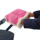 Муфта для рук меховая, на кнопках, цвет розовый